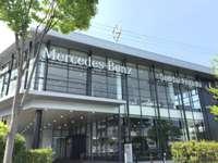 メルセデス・ベンツ仙台東 サーティファイドカーセンター
