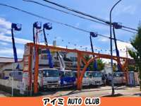 アイミ AUTO CLUB