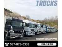 KOYO TRUCK'S JAPAN の店舗画像