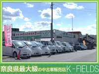 新車市場 K-FIELDS 生駒店