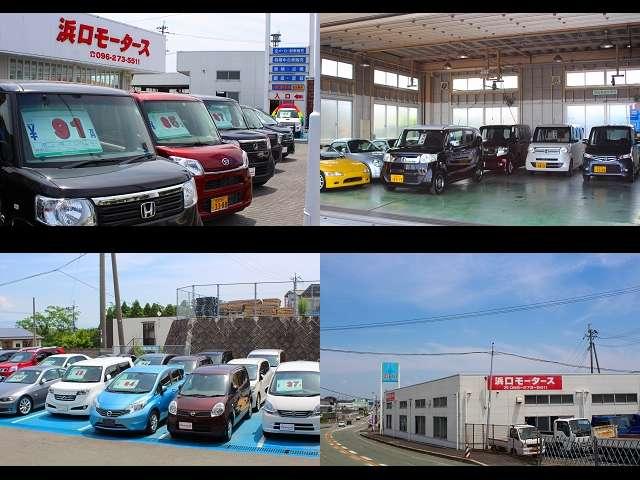 高速道路、植木インターを、熊本市内方面に降りて、車で約10分、国道3号線沿いです。お気軽にご来店下さい。