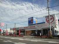 アップル 豊田153通店