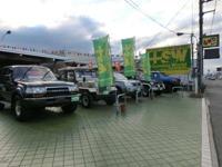 RV・オフロード・4WD専門買取販売店 プラスサンデーワールド