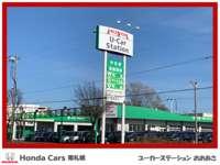 (株)ホンダカーズ南札幌