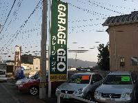 garage GEO