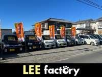 LEE factory
