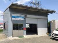 カーショップ松田