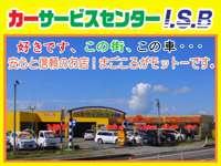 (有)井川・鈴木ボデー