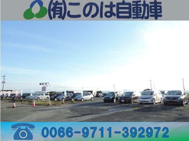 (有)このは自動車 山鹿店の店舗画像