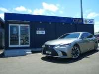 オリックスU-car西福岡店