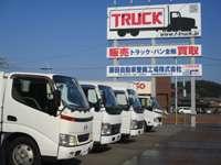 藤田自動車整備工場株式会社