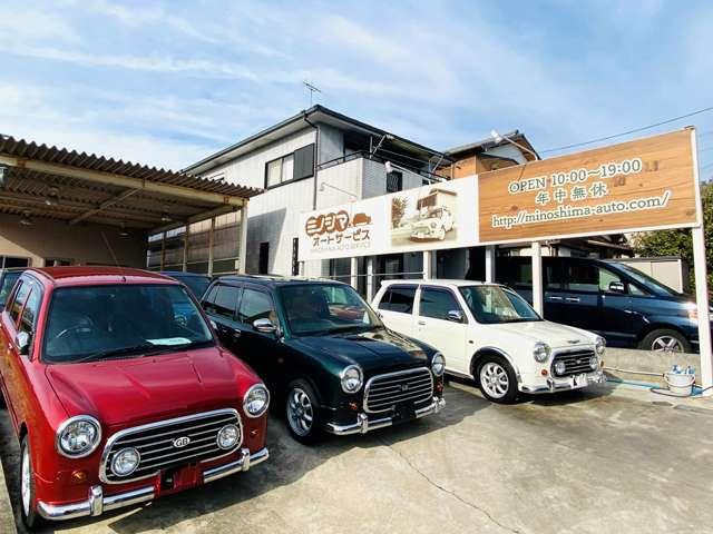 MINOSHIMA・オートサービス の店舗画像