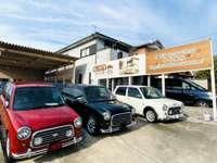 MINOSHIMA・オートサービス