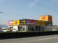 C-Boy 小松島店