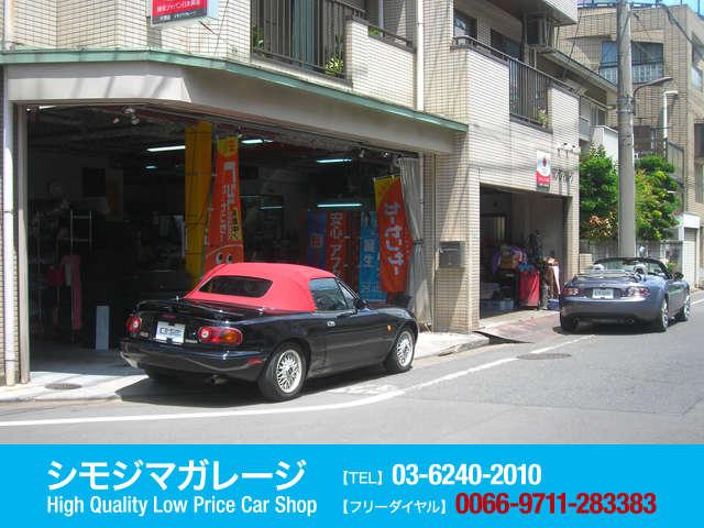 シモジマガレージ の店舗画像