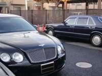 Speed Tokyo City スピードトウキョウシティ