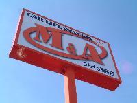 CAR LIFE STATION M&A
