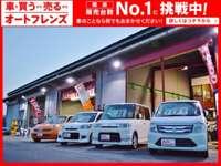 車を買うのも売るのも オートフレンズ ミニバン コンパクト 軽自動車