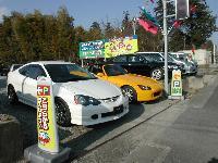 (株)ホンダ鈑金センター