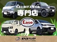Car shop ease