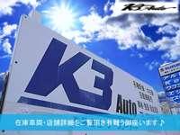 K3 Auto