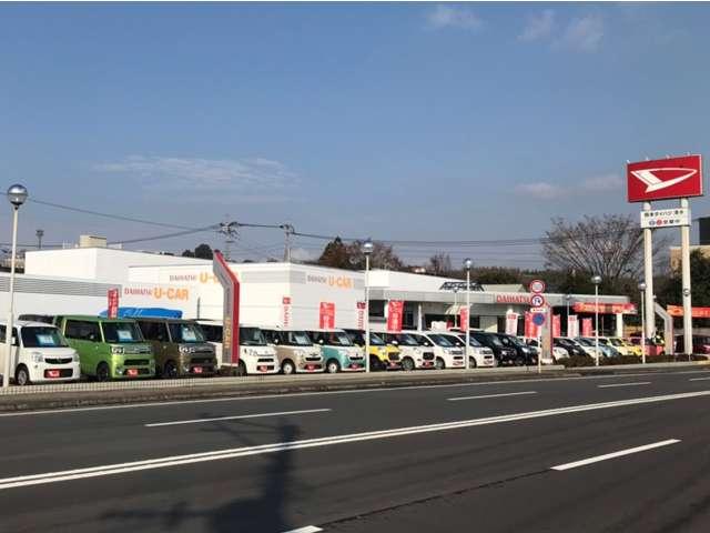 熊本ダイハツ販売 清水店の店舗画像
