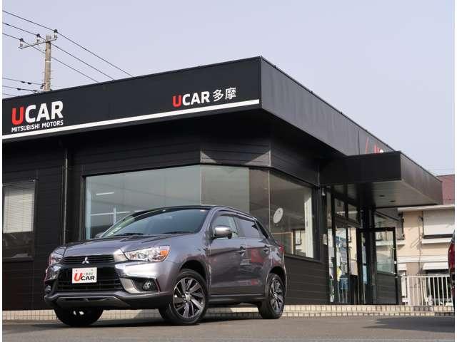 関東三菱自動車販売 クリーンカー多摩の店舗画像