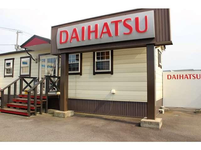 香川ダイハツ販売 U−CAR屋島の店舗画像