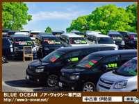 BLUE OCEAN ノア・ヴォクシー専門店