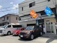 MK Auto Japan