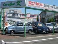 Car office K
