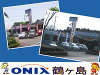 ONIX 鶴ヶ島
