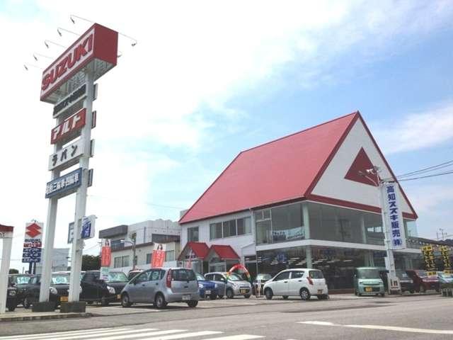 高知スズキ販売 の店舗画像