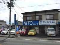仁藤自動車販売