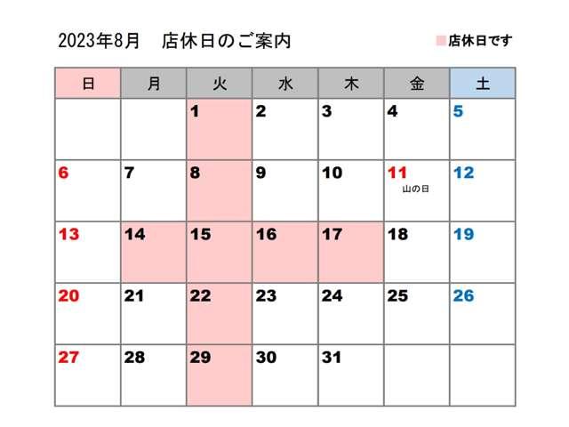 本社焼津インター軽自動車専門店