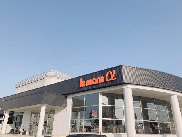 HAKUTO ホンダ・ルマンαの店舗画像