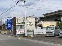 カーショップGON 鈴木モータース