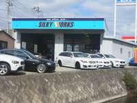 BMW専門店 シルキーワークスTKN