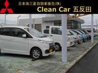 日本海三菱自動車販売株式会社