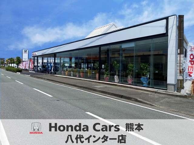 ホンダカーズ熊本 八代インター店(認定中古車取扱店)の店舗画像