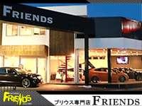 Car Service FRIENDS