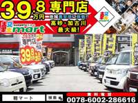 軽自動車専門店 K.マート