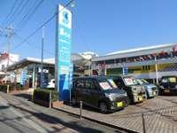 斉藤自動車センター