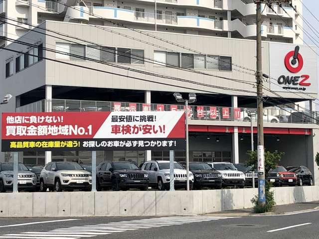 ワンゼット 東神戸 の店舗画像