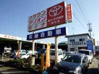 松崎自動車工業