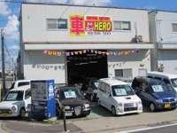 Auto Garage HERO