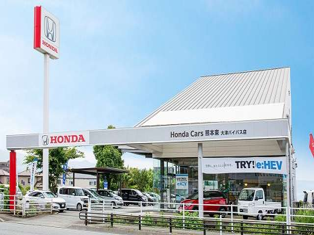 ホンダカーズ熊本東 大津バイパス店の店舗画像
