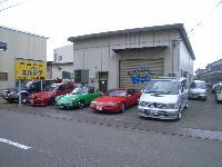Service factory ELSIA