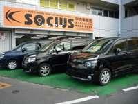 SOCIUS(ソシアス)