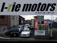 I-rie motors